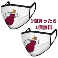 マイアミ ・ヒート マスク NBA フェイスカバー 1枚購入でもう1枚プレゼント!