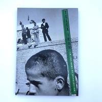TELEX IRAN by Gilles Peress