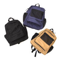 Bedlam / Daily Backpack / Navy . Black . Beige