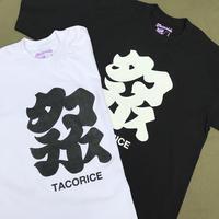 Tacoride  / TACORICE MATSURI TEE / Black, White