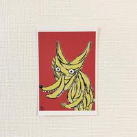 オオカミバナナ/ red