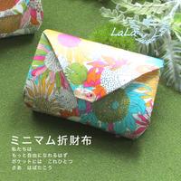 【受注生産】 ミニマム折財布 ☆ Sunflower colorful ☆