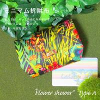【受注生産】ミニマム折財布 ☆ Flower shower ☆