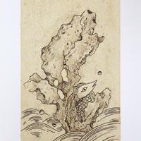 阿部瑞樹 -ひょっこり- (メディウム剥がし刷り版画)ED10