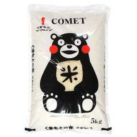 【精米/新米】R2年度産 無洗米だモン。(20kg)
