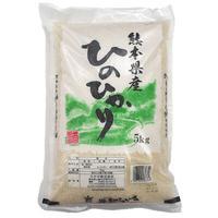 【精米/新米】R2年度産 熊本産 ヒノヒカリ(20kg)