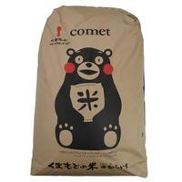 【玄米/新米】R2年産 米都菊鹿産ヒノヒカリ(30kg)