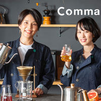 Comma Lab通信