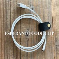 Esperanto  エスペラント コードクリップ ブラック