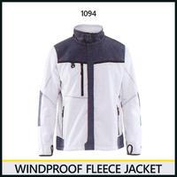 防風フリースジャケット ホワイト/グレー 8225-1094