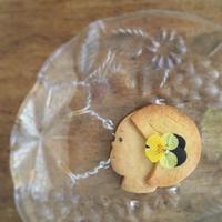 1/29以降順次発送 ::: よこがおクッキー