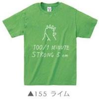 100/1Tシャツ 155 ライム