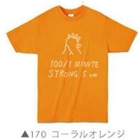 100/1Tシャツオレンジ
