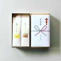 熨斗(のし)※ギフト箱ご注文の方限定