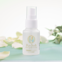 Re-Soft 角質保湿ローションL 50ml