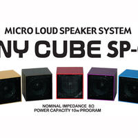 TINY CUBE SP-02 超小型高音質スピーカー