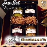 [送料込]おすすめジャム詰め合わせ ボックス入り4個セット【SIDEMAAN'S】