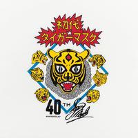 TACOMA FUJI RECORDS / 初代タイガーマスク  designed by Matt Leines / タコマフジ / Tシャツ / ホワイト