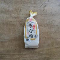 山清 / 国産 有機きな粉