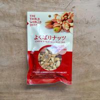 第3世界ショップ / よくばりナッツ