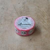 sennokoto / マスキング・フェイス 1巻パック