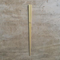 竹の取り箸 29cm