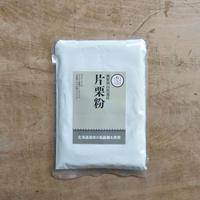 サン・スマイル / 無肥料自然栽培 片栗粉
