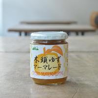 きとうむら / 柚子マーマレード
