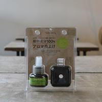 plug aroma / バズオフ リキッド エクストラセット