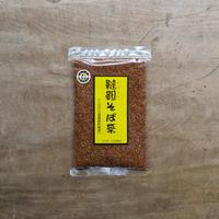 古舘製麺所 / 韃靼そば茶