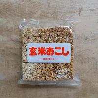 庄内協同ファーム / 玄米おこし