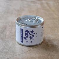 伊藤食品 / 鯖(さば)水煮缶