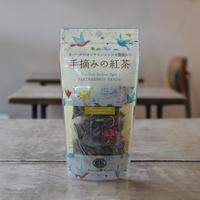 ネパリ・バザーロ / 手摘みのお茶・レモングラスティー