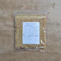 香川県産 自然栽培 煎りごま(白)
