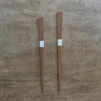 四角箸(燻し煤竹)