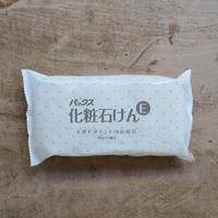 太陽油脂 / パックス 化粧石けんE