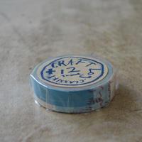 CRAFTLog. / グラフィティA マスキングテープ 1巻パック(サックス)