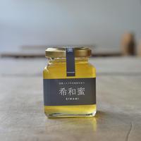 山田和蜂園 / 希和蜜(フローハイブ採蜜)