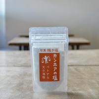 カンホアの塩 / 石窯焼き塩 100g
