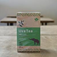 パルシック / 有機ウバ紅茶(リーフ)