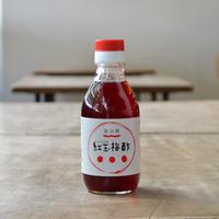 海の精 / 紅玉梅酢