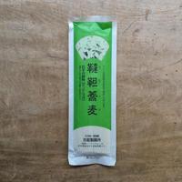 古舘製麺所 / 韃靼蕎麦