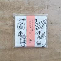 トラネコボンボン / 蚊帳生地ふきん(猫)