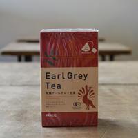 パルシック / 有機アールグレイ紅茶(ティーバッグ)