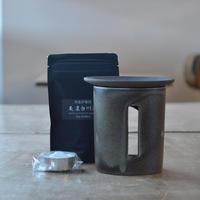 SALIU / 茶香炉