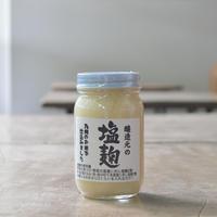 江﨑酢醸造元 / 塩麹