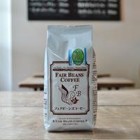 フェアビーンズ / ディカフェ(カフェインレスコーヒー)
