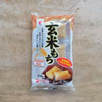たいまつ食品  / 玄米もち
