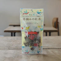 ネパリ・バザーロ / 手摘みのお茶・ジンジャーティー