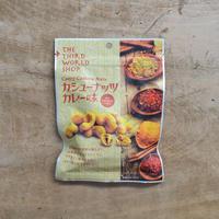 第3世界ショップ / カシューナッツ・カレー味